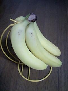 バナナ~。